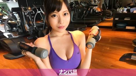 【ナンパTV】スポーツジムナンパ 01 りん 22歳 システムエンジニア 1