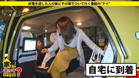 【ドキュメンTV】家まで送ってイイですか? case 56 ひかりさん 23歳 保育士 4