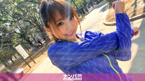 【ナンパTV】ジョギングナンパ 11 みのり 19歳 専門学生 1