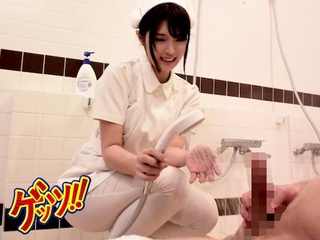 僕の入院先はピンク病院だった!風呂場の鍵を内側から壊して、入浴補助のナースと2人きりに。当然…ヤレた! 柊さき