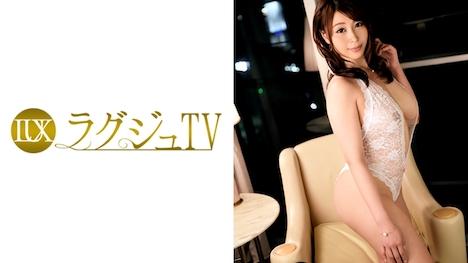 【ラグジュTV】ラグジュTV 653 三田百合子 30歳 教師 1