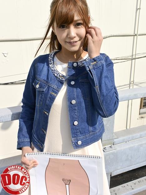 街角女子力検定!! お姉さんのSEX偏差値調べます! 早川瑞希