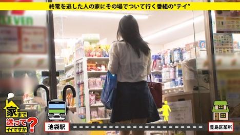 【ドキュメンTV】家まで送ってイイですか? case 59 ゆいさん 24歳 撮影モデル 4