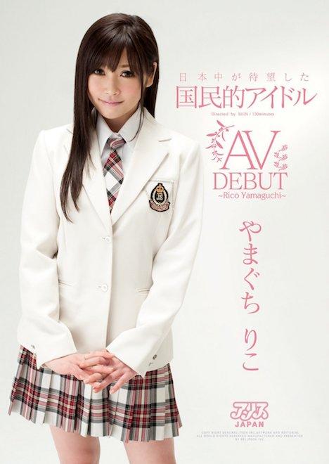 日本中が待望した国民的アイドル やまぐちりこ AV DEBUT