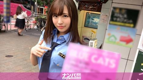 【ナンパTV】コスプレカフェナンパ 23 あや 21歳 ガールズバー 1