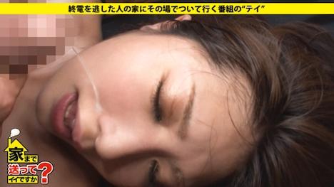【ドキュメンTV】家まで送ってイイですか? case 61 あんさん 26歳 大学職員(広報) 18