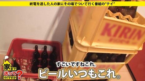 【ドキュメンTV】家まで送ってイイですか? case 62 きよこさん 26歳 携帯ショップ店員 5