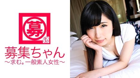 【ARA】つけ麺屋でバイトしている21歳の女子大生みひなちゃん参上! みひな 21歳 女子大生 1