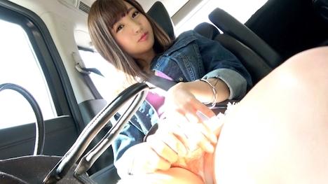 【ARA】21歳の美容部員あやちゃん参上! あや 21歳 美容部員 6