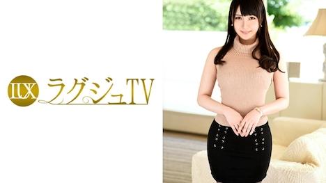 【ラグジュTV】ラグジュTV 711 吉井玲奈 24歳 銀行員 1