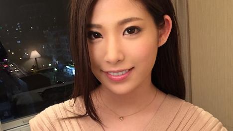 【俺の素人】えみ 22歳 飲食店店員 1