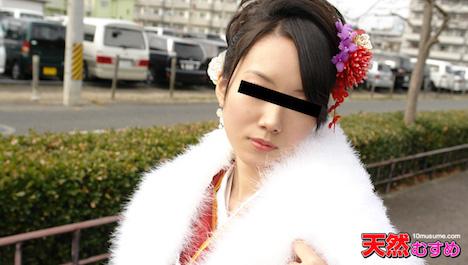 【天然むすめ】成人式エッチ ~撫子風美人19歳~ 岡田優子