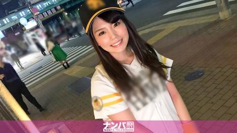 【ナンパTV】マジ軟派、初撮。 866 in 新橋 ちはる 24歳 舞台の音響スタッフ 1