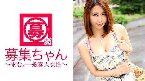 【ARA】Gカップ美女みかちゃん参上! みか 24歳 水商売(バー手伝い) 1