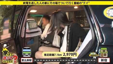 【ドキュメンTV】家まで送ってイイですか? case 69 さきさん 25歳 ホテルの従業員 4