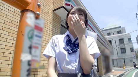 【プレステージプレミアム】【#エロいJKと繋がりたい】帰宅部JKをバイブ付きロデオマシーンにRide ON! 3