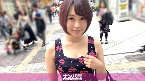 【ナンパTV】マジ軟派、初撮。 901 ひかり 22歳 キャバ嬢 1