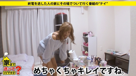 【ドキュメンTV】家まで送ってイイですか? case 70 れんさん 20歳 キャバクラ嬢 4