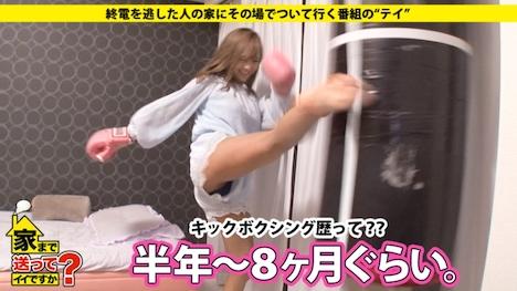 【ドキュメンTV】家まで送ってイイですか? case 70 れんさん 20歳 キャバクラ嬢 5