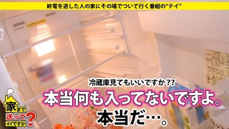 【ドキュメンTV】家まで送ってイイですか? case 70 れんさん 20歳 キャバクラ嬢 8