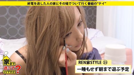【ドキュメンTV】家まで送ってイイですか? case 70 れんさん 20歳 キャバクラ嬢 19