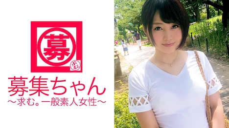 【ARA】20歳の美少女ヤリマン大学生ひかりちゃん参上です! ひかり 20歳 大学生 1