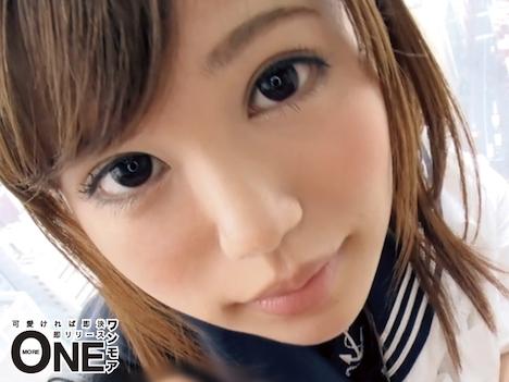 【新作】♯制服が似合いすぎる美少女はボクのカノジョ Vol 001 秋吉花音 2