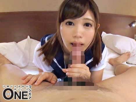 【新作】♯制服が似合いすぎる美少女はボクのカノジョ Vol 001 秋吉花音 6