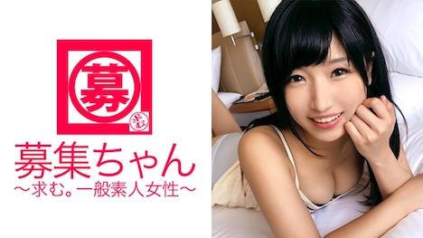 【ARA】敏感過ぎる美少女大学生21歳みひなちゃん再登場! みひな 21歳 女子大生 1