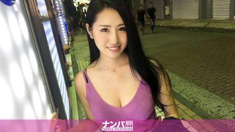 【ナンパTV】マジ軟派、初撮。 922 ゆりか 20歳 専門学生(インテリア系) 1
