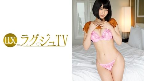 【ラグジュTV】ラグジュTV 795 山口碧 28歳 獣医 1