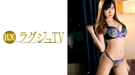 【ラグジュTV】ラグジュTV 796 清見凛 26歳 呉服屋店員 1