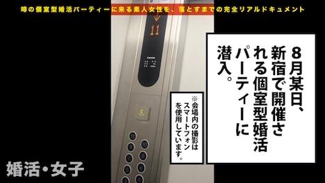 【プレステージプレミアム】婚活女子01 伊藤さん 26歳 会社員(事務) 2