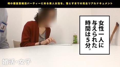 【プレステージプレミアム】婚活女子01 伊藤さん 26歳 会社員(事務) 3
