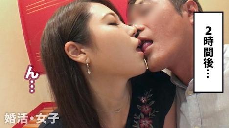 【プレステージプレミアム】婚活女子01 伊藤さん 26歳 会社員(事務) 8