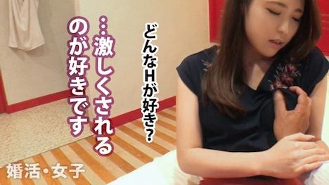 【プレステージプレミアム】婚活女子01 伊藤さん 26歳 会社員(事務) 9