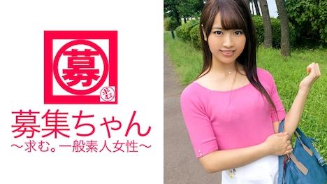 【ARA】美人受付嬢の23歳みれいちゃん参上! みれい 23歳 商社受付 1