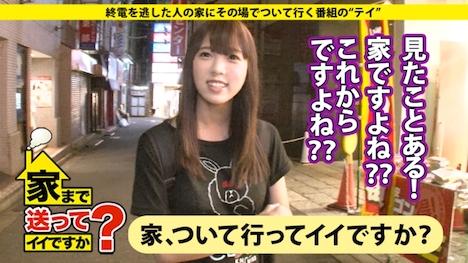 【ドキュメンTV】家まで送ってイイですか? case 74 まほさん 24歳 職業(言えない) 2