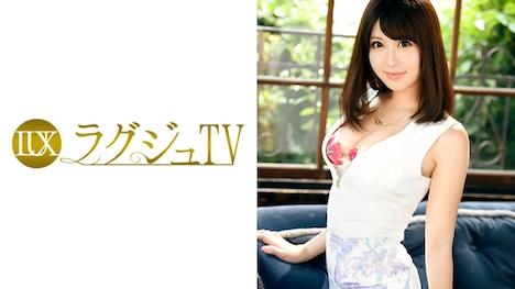 【ラグジュTV】ラグジュTV 808 枡田陽菜 28歳 パティシエ 1