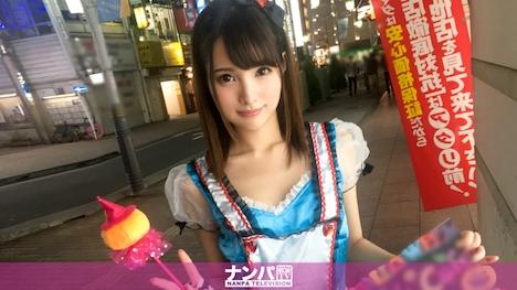 【ナンパTV】コスプレカフェナンパ 29 みほ 23歳 コスプレカフェの店員 1