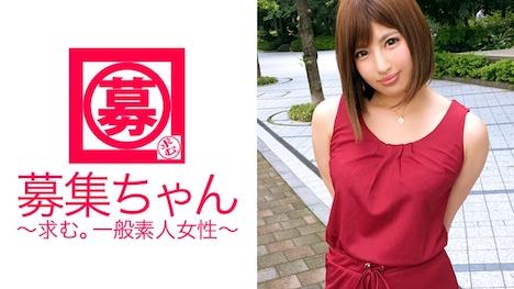 【ARA】ホステス一筋の23歳みずきちゃん参上! みずき 23歳 ホステス 1
