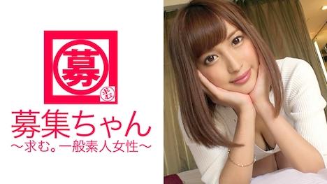 【ARA】美人カタログモデルのともみちゃん25歳がドバイから戻ってきた! ともみ 25歳 カタログモデル 1