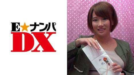 【E★ナンパDX】ゆうかさん 22歳