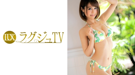 【ラグジュTV】ラグジュTV 824 朝倉紗那 27歳 元ピアノ講師 1