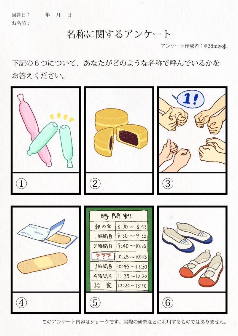 DMPOuhFUEAAI331.jpg