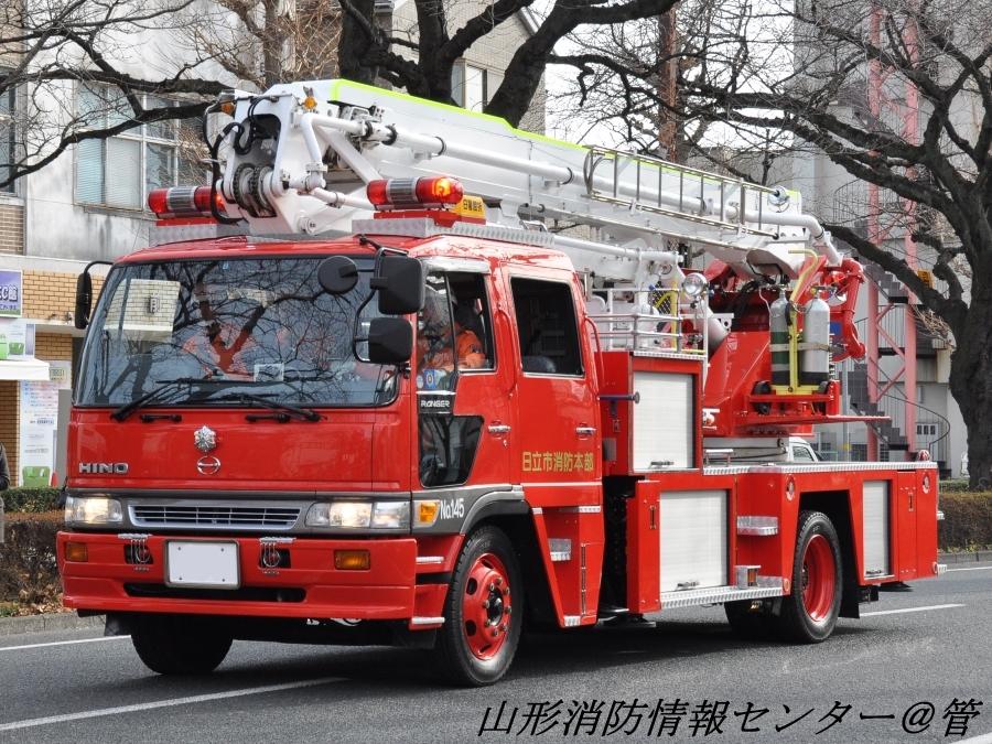 HITACHI_HITACHI-LS.jpg