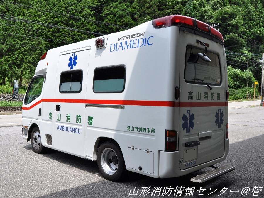 TAKAYAMA-A13_REAR.jpg