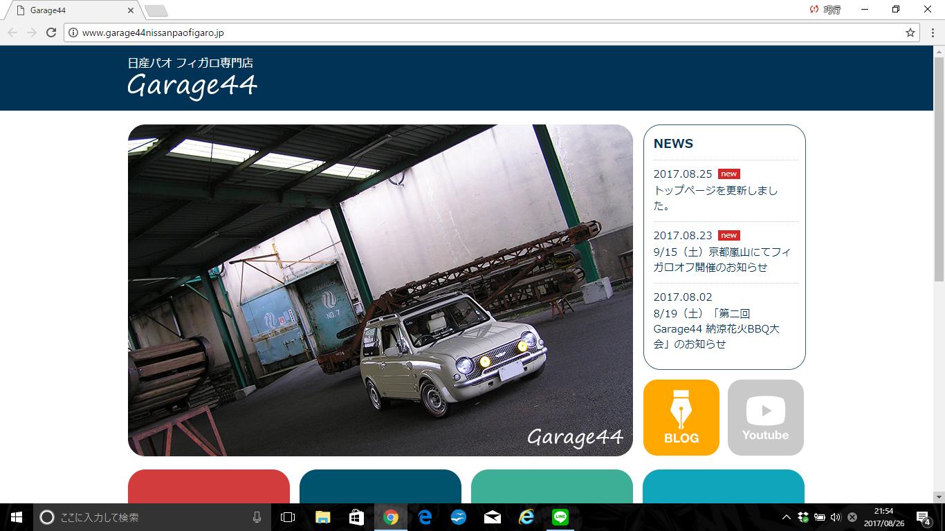 garage44.png