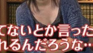 【エンタメ画像】【衝撃】『鋼の錬カネ術師』荒川弘がTV初出演★まさかの性別にネット騒然「女だったの?」驚きの声