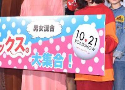 【エンタメ画像】【最新画像】新垣結衣さん、SHISHAMOのボーカルに公開処刑される!!!!!!!!!!!!!!!!!!!!!!!!